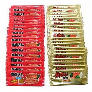 (全国送料無料)菓道 焼肉さん太郎(1枚)&蒲焼さん太郎(1枚) 各20コ 計40コ入 メール便 (omtmb0476) お菓子 おかし 美味しいお菓子 駄菓子 詰め合わせ 大容量 おやつ 送料無料