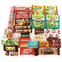 (全国送料無料) おかしのマーチ 食べきりチョコっとサイズ個包装タイプ チョコレート・駄菓子セット(19種 全28コ入り)…