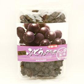 (全国送料無料) 森田 ぶどうのグラッセ ラム酒風味 250g メール便 (4990855065216m)