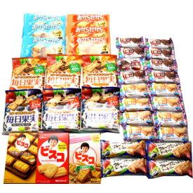(送料無料)グリコ 栄養機能お菓子セット A(10種・計35コ)