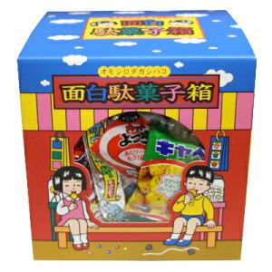 おかしのマーチ 駄菓子100個セット(おもしろ駄菓子箱入り) (omtma0479)