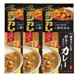 大塚食品 The ボンカレー &料亭のまかないカレーセット(各3個 全6個)