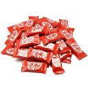 (全国送料無料) ネスレ キットカットミニ 42個入り メール便 kitkat キットカット チョコレート チョコ菓子 お菓子詰め合せ お菓子セッ…