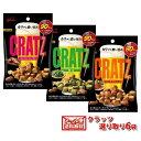 (全国送料無料)グリコ クラッツ選り取り6袋 (3種類×2袋) メール便 (omtmacrydx6)
