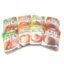 カゴメ トマト系ソースレトルトパウチセット(4種類・各種2個)