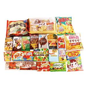 大量!!たくさんのお菓子セット(21種類入り) おかしのマーチ (omtmamgmfsa)駄菓子 詰合せ スナック駄菓子 セット だがし お菓子 詰め合わせ お菓子 詰合せ スナック菓子 詰合せ セット 大盛り チョ