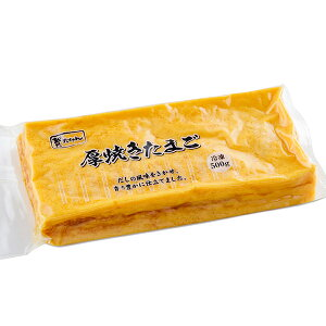 (地域限定送料無料)業務用 (単品) 贅たくさん 厚焼きたまご 冷凍 500g【業務用】 6袋(計6袋)(冷凍)(273875000sx6k)