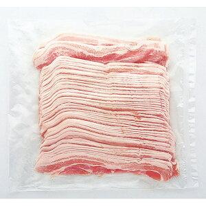 【エントリーでポイント最大5倍 4/9 〜 4/15迄】 (地域限定送料無料)業務用 (単品) お店のための 豚バラスライス 冷凍 1kg 5袋(計5袋)(冷凍)(293328000sx5k)