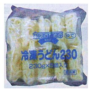 (地域限定送料無料) UCC業務用 お店のための 冷凍うどん 230g×5玉 4コ入り(冷凍) (295127000c)