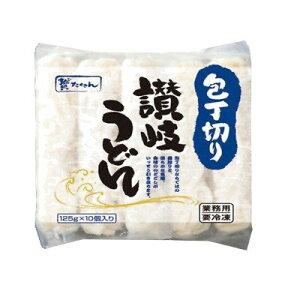 (地域限定送料無料) 業務用 贅たくさん 包丁切り讃岐うどん 125g×10玉 4コ入り(冷凍) (295130000ck)