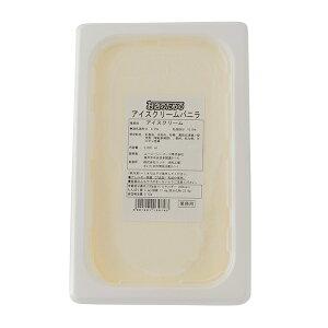 (地域限定送料無料)業務用 お店のための アイスクリームバニラ 冷凍 2L【業務用】 1ケース(4入)(冷凍)(295326000ck)