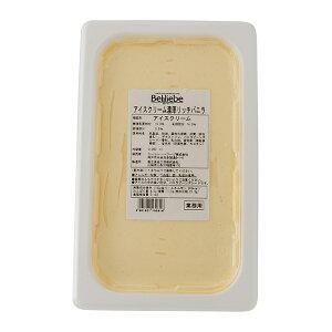 (地域限定送料無料)業務用 ベルリーベ アイスクリーム濃厚リッチバニラ 冷凍 2L【業務用】 1ケース(4入)(冷凍)(295327000ck)