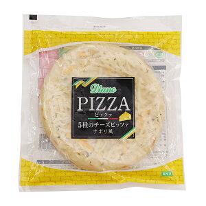 (地域限定送料無料)業務用 Diano 5種のチーズピッツァ ナポリ風 冷凍 1枚(206g) 1ケース(20入)(冷凍)(295338000ck)