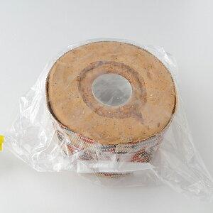 (地域限定送料無料)業務用 ベルリーベ シフォンケーキ アールグレイ 冷凍 300g 1ケース(6入)(冷凍)(295345000ck)