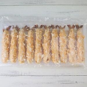 (地域限定送料無料)業務用 (単品) お店のための えびフライ 冷凍 2L (10尾入り) 5袋(計50尾)(冷凍)(295348000sx5k)