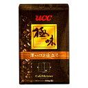 (単品) UCC業務用 極味 深いコク仕立て(豆) AP500g