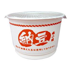 (地域限定送料無料)業務用 お店のための カップ納豆極小粒 20g 50個 2ケース(1入)(計100個)(冷凍)(330717000cx2k)