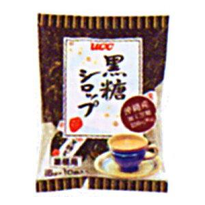 UCC業務用 黒糖シロップ (15g×10P)×24個 (460127000c)