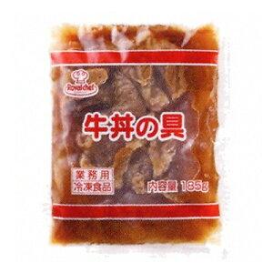 (地域限定送料無料) UCC業務用 ロイヤルシェフ 牛丼の具 185g 20コ入り(冷凍) (760171000c)