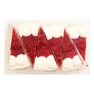 (地域限定送料無料)業務用 (単品) ベルリーベ いちごのケーキ 6P 4袋(計24個)(冷凍)(760619000sx4k)