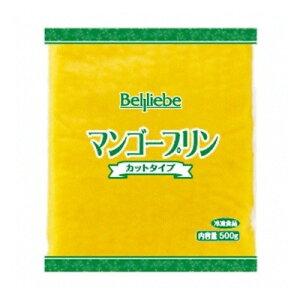 (地域限定送料無料) 業務用 ベルリーベ マンゴープリン(カットタイプ) 500g 12コ入り(冷凍) (760667000ck)
