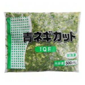 (地域限定送料無料) (単品) 業務用 神栄 青ネギカット 3mm(冷凍) 500g×5 (762000177sk)