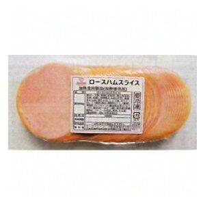 (地域限定送料無料) (単品) UCC業務用 ロイヤルシェフ ロースハムスライス 500g(冷凍) (766155000s)