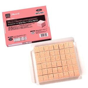 (地域限定送料無料) (単品)UCC業務用 フレック GFC422 ミニカットケーキ ミルクレープ(いちご) 48カット(冷凍) (769105699s)