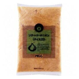 (地域限定送料無料) (単品) UCC業務用 MCC ソテードオニオン70ダイス 1kg(冷凍) (777550000s)