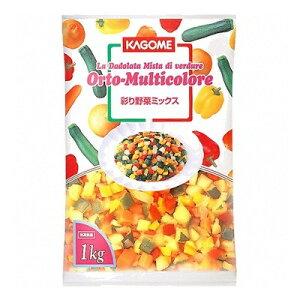 (地域限定送料無料) (単品) 業務用 カゴメ 彩り野菜ミックス 1kg(冷凍) (781881000sk)
