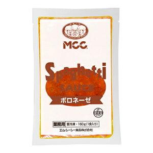 (地域限定送料無料) MCC スパゲティソースボロネーゼNEW 160g 5袋 6コ入り(冷凍) (782700512ck)