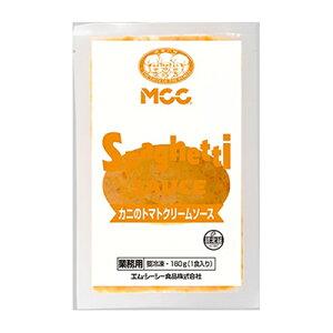 (地域限定送料無料) MCC カニのトマトクリームソース 160g 5袋 6コ入り(冷凍) (782700897ck)