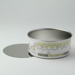 ケーキ型 デコレーション型 深型 底取15cm ステンレス製 デコ型  スポンジケーキ型 WhiteThumb