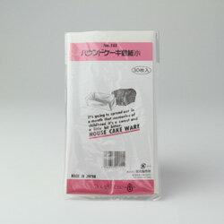 敷紙 ステンパウンド型 NO.155(小) ケーキ型