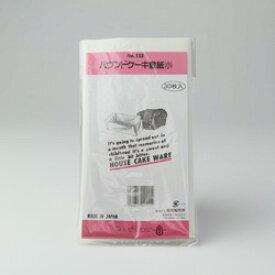 敷紙 ステンパウンド型 NO.155(小) ケーキ型 お菓子