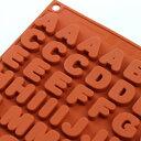 シリコンフレックス アルファベット SF-169 ケーキ型