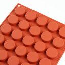 シリコンフレックス トローチ/pastille 40個付き SF180 ケーキ型 丸 お菓子 シリコン型