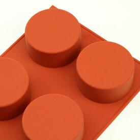 シリコンフレックス シリンダー 6個付き SF127 ケーキ型 丸 お菓子 シリコン型