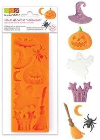 SC シリコンモールド Halloween(ハロウィン)REF3448 シュガークラフト シリコン型 お菓子