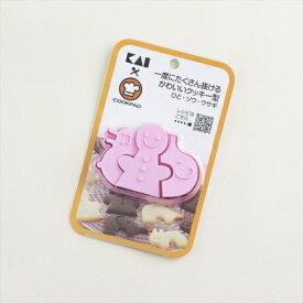【7月限定 抜き型10%クーポン対象商品】一度にたくさん抜けるかわいいクッキー型 ひと・ゾウ・ウサギ DL-8002 お菓子