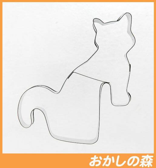 クッキー抜き型 ひっかけ クッキー型 キャット/ねこ(猫) 型抜き 動物