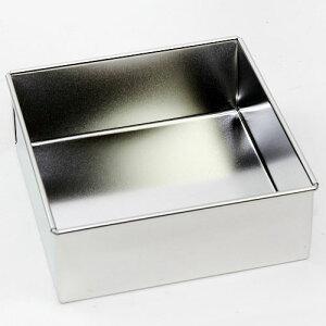 ブリキ製 角 デコレーション型 共底 9cm 業務用 デコ型 お菓子 四角
