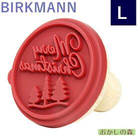 クッキースタンプ BIRKMANN メリークリスマス(L) バークマン Cookie Stamp Merry Christmas お菓子
