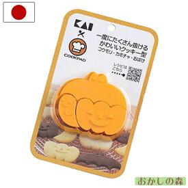 【7月限定 抜き型10%クーポン対象商品】一度にたくさん抜けるかわいいクッキー型 コウモリ・カボチャ・おばけ DL-8001 ハロウィン お菓子
