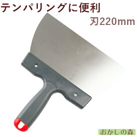 ジャイアントパレット 220mm お菓子