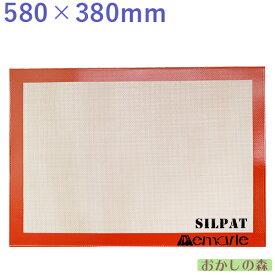シルパット フレンチ 580×380 ドゥマール お菓子「10」