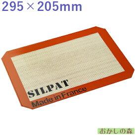 シルパット 家庭用Sサイズ 295×205 ドゥマール お菓子