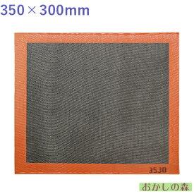 シルパン 350×300 ドゥマール お菓子