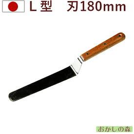 ベントパレット 木柄#9 (刃渡り18cm)ステンレス パレットナイフ お菓子