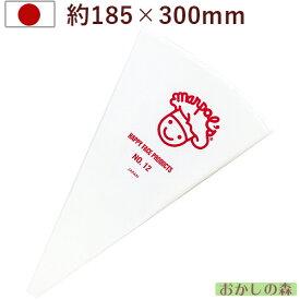 繰り返し使える絞り袋 NO.12 MARPOL お菓子